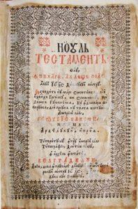 Noul Testament de la Bălgrad