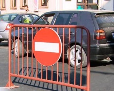 Circulație rutieră restricționată, în 1 și 3 aprilie, în fața Casei de Cultură a Sindicatelor din Alba Iulia