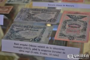 Bancnote din perioada Revolutiei Ruse04