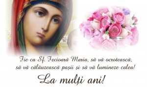 felicitare-Sf.-Maria
