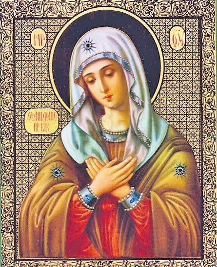Felicitari Sfanta Maria   Felicitari de Sfanta Maria   Sfanta Maria