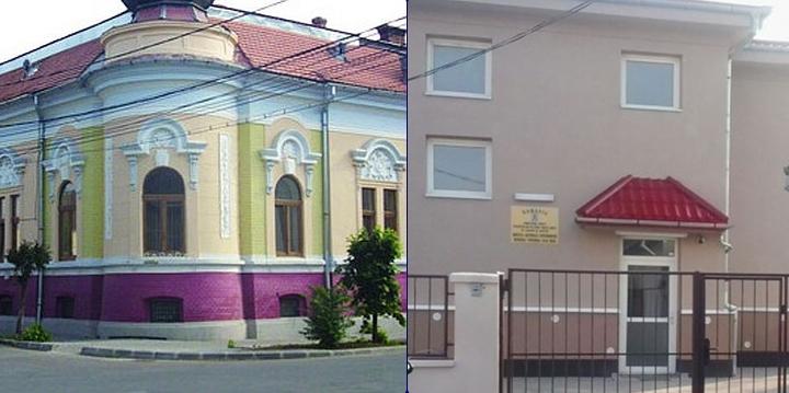sediul DNA Alba Iulia_fost_actual